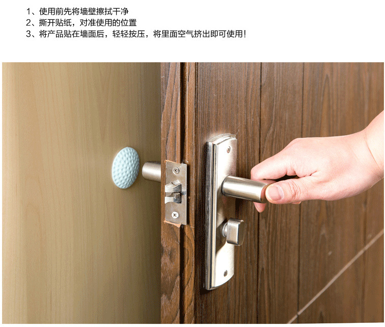 After wall thickening Door mute rubber fenders door Golf modeling the doorknob lock after the cushion protection wall sticker