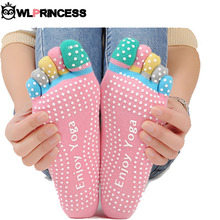 New Cute Fruit Color Love Candy Color Cotton Sports Socks Summer Style Women's Socks Women's Thin Sock Slippers