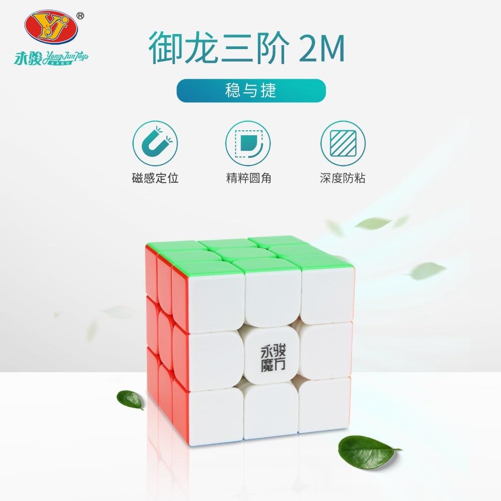 Newest Original Yongjun Yulong V2 M 3x3x3 Magnetic Magic Cube Professional YJ Yulong 2M 3x3 Speed Cube Twist Educational Kid Toy