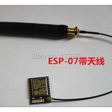 1 шт. ESP8266 ESP07 Wifi модуль SPI Серийный беспроводной приемопередатчик ESP-07 без антенны