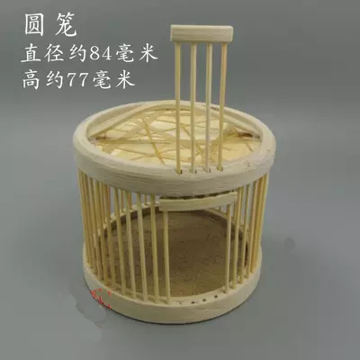 Children Toy Bamboo Insect Grasshopper Round House Keep Feeding Cage Cricket Small Simple Kid Gift Exploring Ability Developing