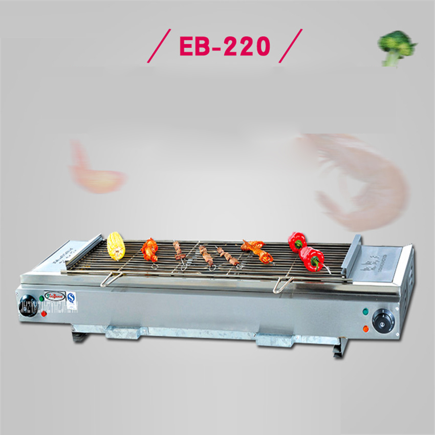 EB-220 électrique sans fumée barbecue fosses commercial barbecue grill grillé poulet ailes poulet huîtres barbecue machine 7800 W