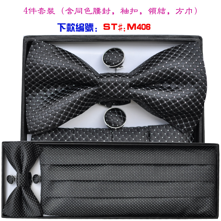 Free Shipping Cheap 2013 male black formal dress belt male belt squareinto bow tie cummerbund bow tie bow