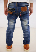 Boys Casual Jeans 4-11 Years