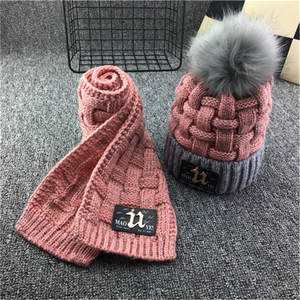 Scarf-Set Beanie Pu-Patches Kids Winter Knit Soft Novelty with Hat Thickened Fleece