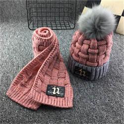 Зимняя Мягкая флисовая вязаная шапка, шарф, комплект для детей, новинка, утолщенная шапочка, шарф с нашивки из искусственной кожи