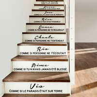Staircase sticker French quote Cheris ta famille vinyl wall decal wall art living room home decor house decoration DW1008