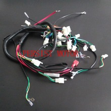 Electric Start Wiring Loom Harness 200cc 250cc 300cc ATV Pit Quad Bike Atomik Thumpstar Buggy Go Kart