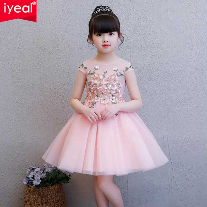 Girl Formal Ball Gown Dress Polyester Cotton Lace Mesh Sleeveless Floral Clothes