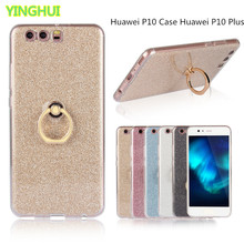 Huawei P10 Case Flash powder 3D Relief Phone Case Huawei P10 Case Huawei P10 Plus Case tpu Silicone Soft Back Cover With Ring