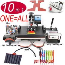 10 в 1 тепловой автомат для чистки обуви, сублимационный принтер/ручка передачи машина термопресс для кружки/крышки/футболки/обуви/бутылки/ручки