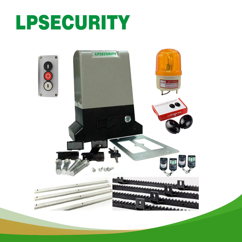 LPSECURITY 1200kg 230VAC auto gate motor electrical sliding gate opener engine with 5m 6m 7m rack button photocell