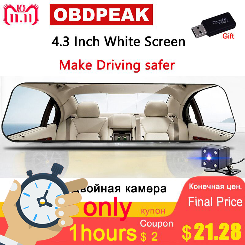 Latest Car DVR Dash Camera White Mirror 4.3'' DVR Car Mirror Dual Len HD 1080P Rear View Camera Rearview Dashcam Auto Recorder plusobd car recorder rearview mirror camera hd dvr for bmw x1 e90 e91 e87 e84 car black box 1080p with g sensor loop recording