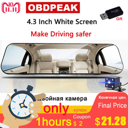 Latest Car DVR Dash Camera  White Mirror 4.3'' DVR Car Mirror Dual Len HD 1080P Rear View Camera Rearview Dashcam Auto Recorder