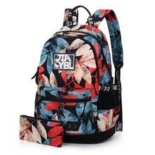 Nouveau 2016 femmes sacs à dos impression feuilles sac à dos mochila sac à dos de mode oxford sac rétro occasionnels sacs d'école sac d'ordinateur portable de voyage