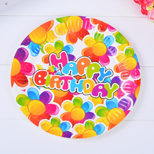 48pcs/lot 7inches birthday disposable paper plates  sc 1 st  AliExpress.com & Buy sunflower paper plates and get free shipping on AliExpress.com