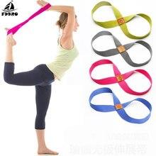 FDBRO веревка для тренажерного зала для фитнеса, талии, ног, йоги, ремень, оборудование для фитнеса, для упражнений, для йоги, полосы с неограниченной растягивающейся лентой