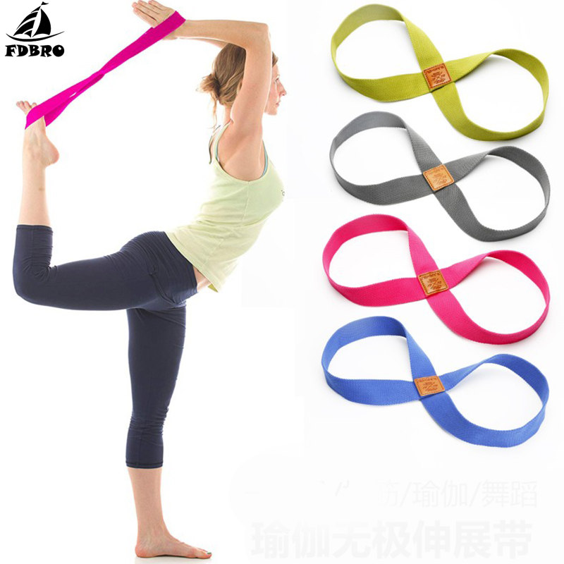 FDBRO Gym Rope Fitness Waist Leg Yoga Strap Belt Fitness equipment Exercise Yoga Bands With Unlimited Stretch Band