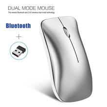 T23 Rechargeable Silence Click 1600DPI Bluetooth 2.4G Wireless Ergonomic Mouse Drop shipping