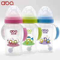 240ML Baby Drinker PP Feeding Bottles With Handle Baby Bottle For Feeding With A Tube Drinker With A Straw Bottle For Children