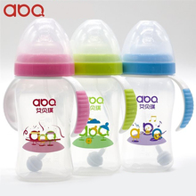 240ML Baby Drinker PP Feeding Bottles With Handle Bottle For A Tube Straw Children
