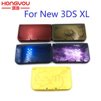 Red Gold Yellow For Zelda Galaxy Replacement Housing Shell Case Cover For New 3DS XL LL