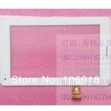 White New touch screen 7
