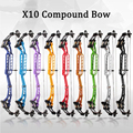 1set Archery X10 Aluminum Alloy 50-60lbs Compound Bow Competition Bow Outdoor Sports Hunting Shooting Adjustable Pulley Bow