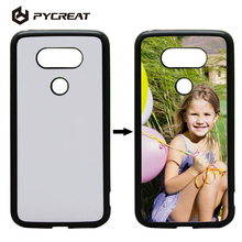 For LG G5 Sublimation Case Rubber TPU Cover 2D Heat Transfer Silicone Fundas For LG G6 Coque With Blank Metal Aluminum Inserts