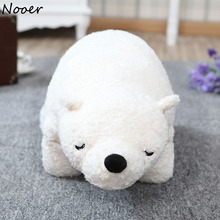 2017 Nooer 70CM New White Polar Bear Plush Toy For Children Stuffed Plush Polar Bear Doll Birthday Kids Gift