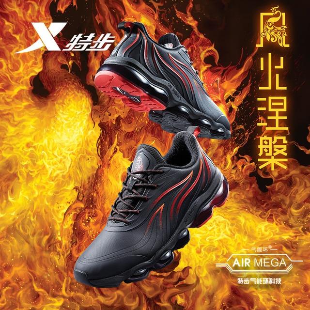 982419110128 Xtep Для мужчин обувь кроссовки 2018 зима новый стиль Air Мега Для мужчин подушки огонь обуви для Для мужчин Бег