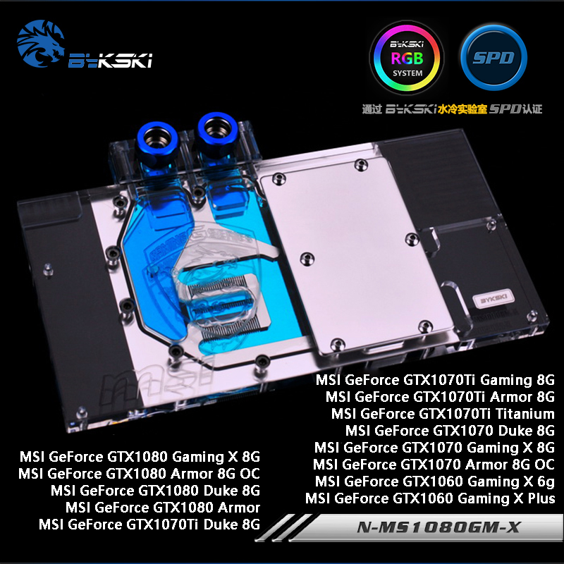 Bykski N-MS1080GM-X Full Cover Graphics Card Water Cooling Block for MSI GTX1080/1070 Gaming X/Duke/Armor,GTX1060 Gaming X видеокарта 6144mb msi geforce gtx 1060 gaming x 6g pci e 192bit gddr5 dvi hdmi dp hdcp retail