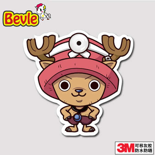 Bevle Tony Tony Chopper Graffiti Luggage Laptop Decal Toys Bike Car Motorcycle Phone Snowboard Doodle Funny Cool 3M Sticker