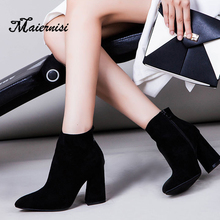 MAIERNISI New Women Boots Pointed Toe Elastic High Slip On Heel Quality Ankle Pumps Thick Botas Ladies