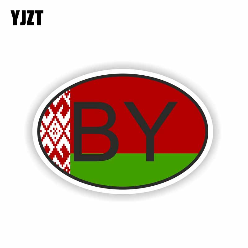 YJZT 12.9CM*8.6CM Car Country Code BY BELARUS Motorcycle Personality Decal Stickers PVC 6-0211
