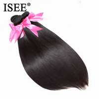 ISEE Peruvian Straight Hair Weaves Human Hair Bundles 100% Unprocessed Virgin Hair Extensions Free Shipping Nature Color