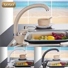 XOXO многоцветный медный кухонный кран в современном стиле для дома, смеситель для холодной и горячей воды, однорычажный черный, белый, хаки 3309BE