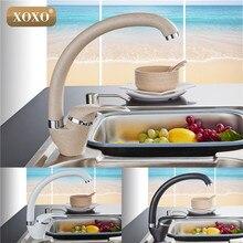 Xoxo モダンなスタイルのホームマルチカラー銅の台所の蛇口冷温水タップシングルハンドル黒、白カーキ 3309BE