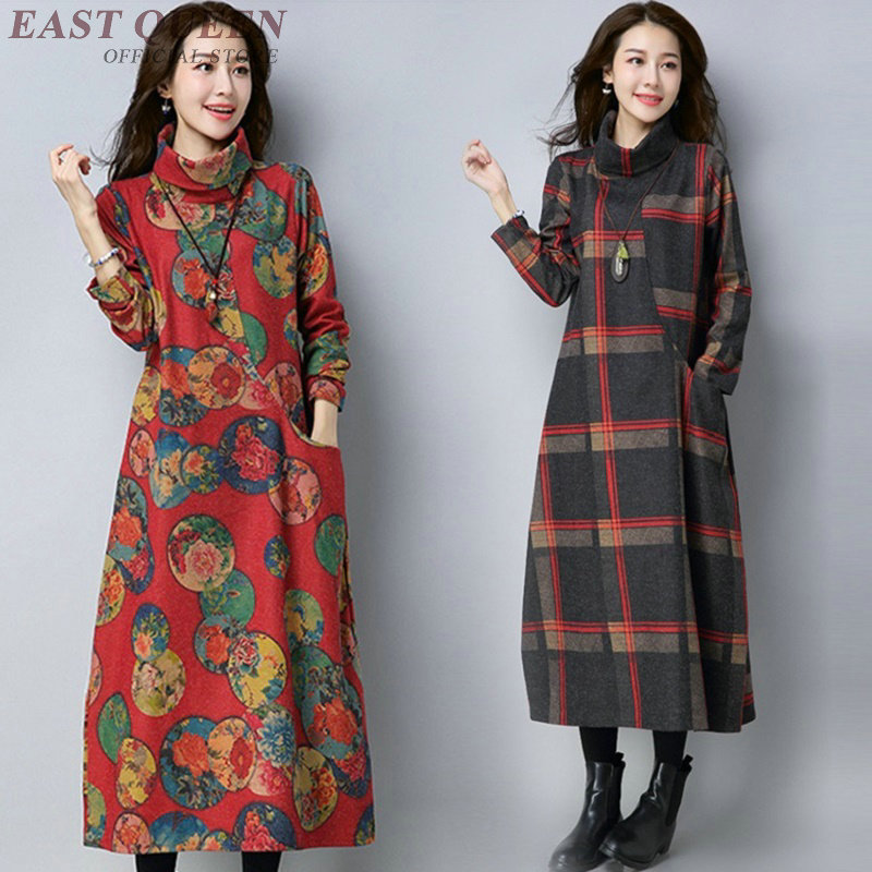 Chinese Traditional Oriental Long Dress In Winter Elegant Embroidery Floral Loose Mid-age Women Chinese Oriental Dress AA3248  F