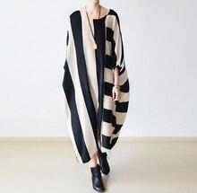 Лето 2017 г. оригинальный дизайн модные платье в полоску женщин Краткое Асимметричная бежевый/черная полоса хлопка халат Макси платья
