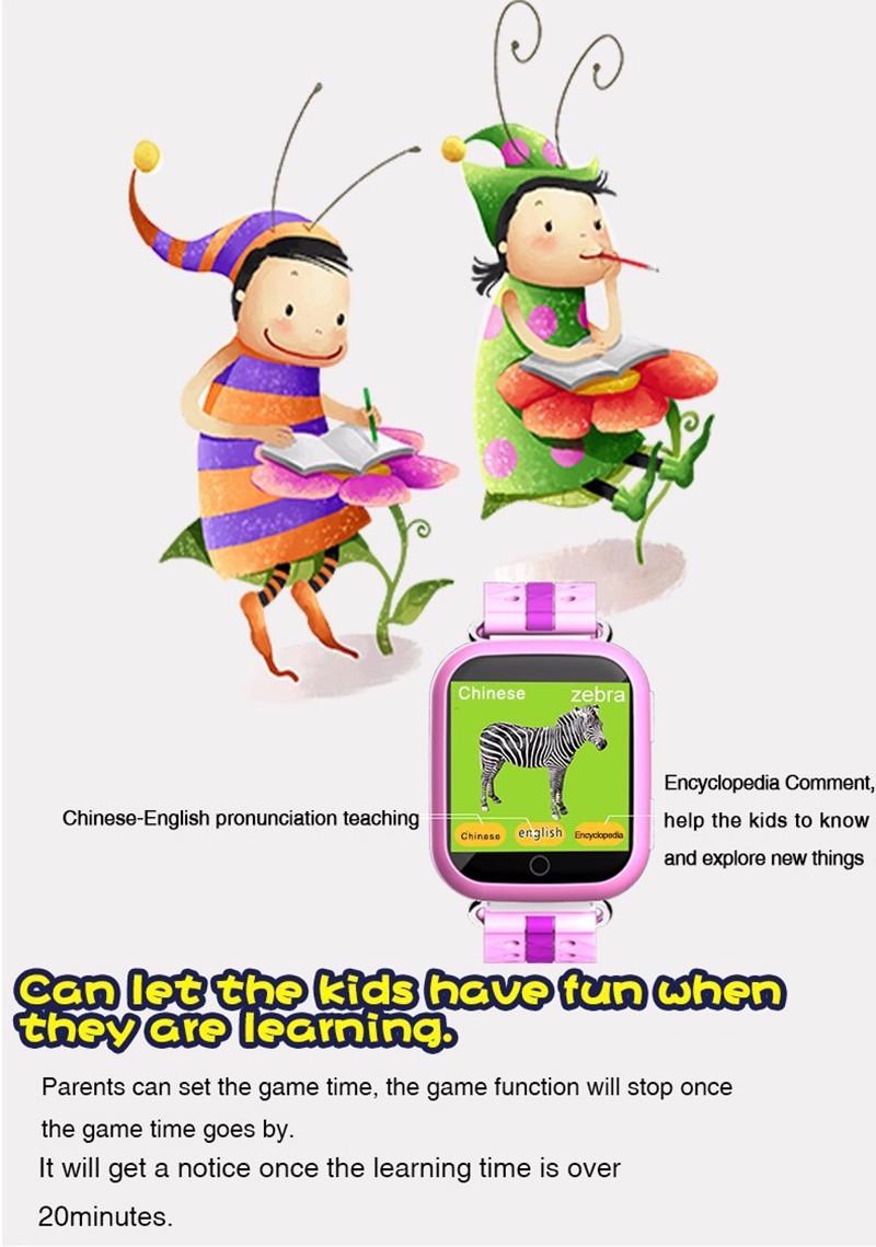 E1222 Q750 Smart Watch GPS-9