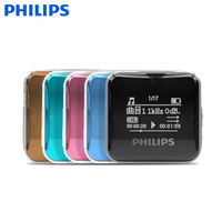 PHILIPS Mini Clip MP3 Player With Digital Voice Recorder Pen And FM Radio Funtion Five Colors