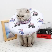 Pet cat and dog soft ring collar sterilization head cover soft head cover anti-bite anti-smashing anti-grab