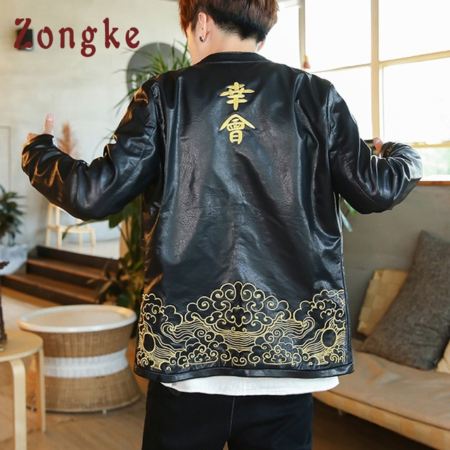 2048addd7 US $34.99 40% OFF|Zongke Chinese Style Embroidery Leather Jacket Men  Fashions Hip Hop Streetwear Bomber Jacket Men Coat Men Jacket Coat 5XL  2019-in ...