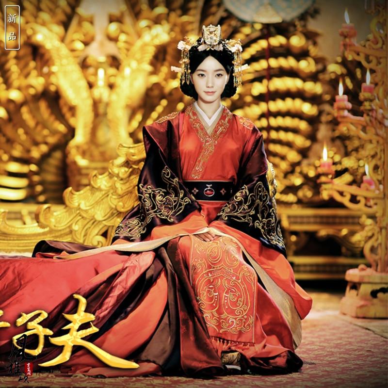 Authentic Han Wedding Costume 1