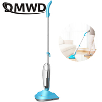 DMWD Household Multi functional Steam Mop sterilization Cleaner High Temperature Handheld Floor Carpet Cleaning Machine Sweeper