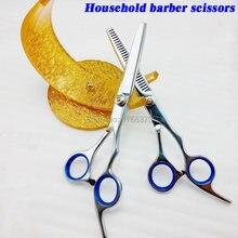 1 set Stainless steel Hair Cut Cutting Barber Salon Scissors Shears Clipper Hairdressing Thinning tool Hair Trimmer