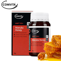 NewZealand 100%Genuine Comvita Manuka Honey UMF20+250g Authentic Super Premium Honey, digestive health &respiratory system cough