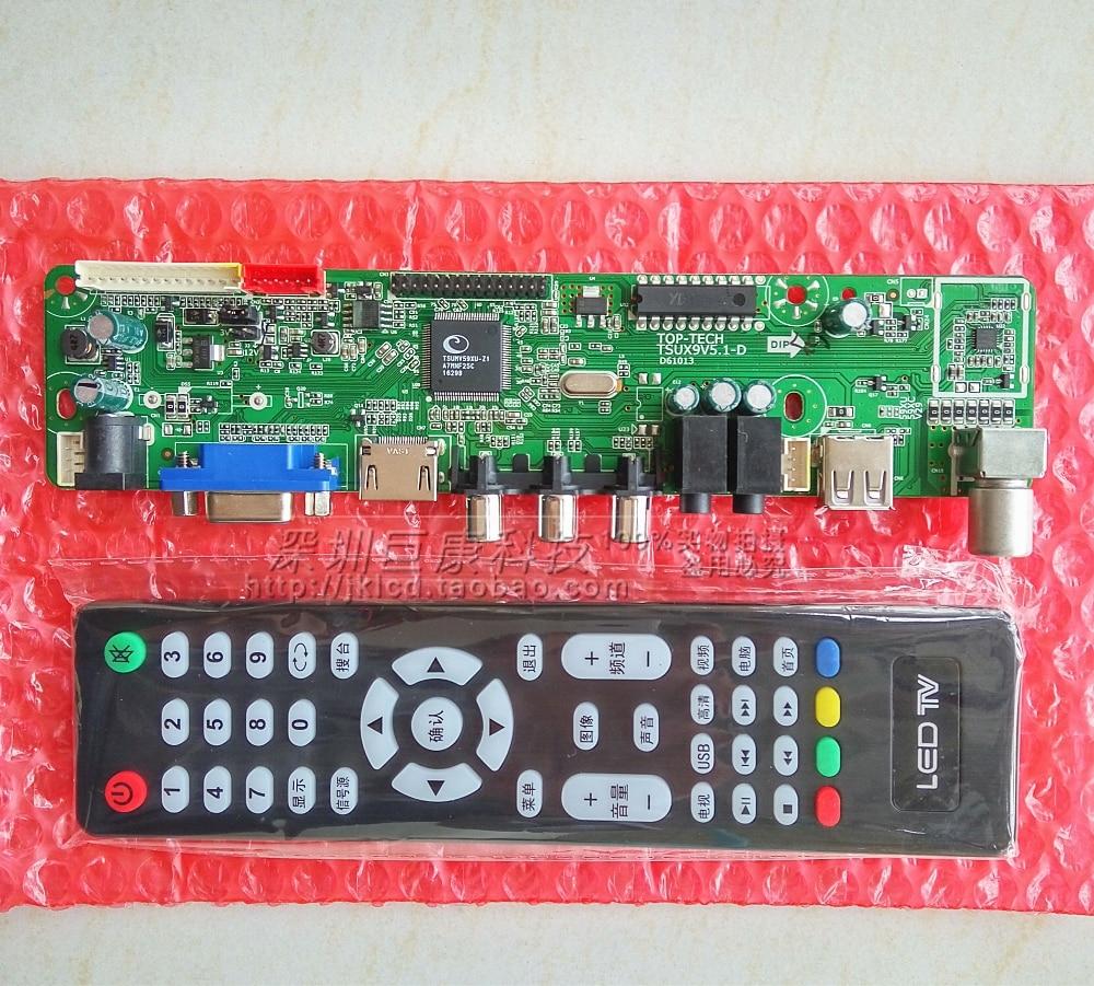 Tripod V59 Universal LCD TV general driver board, TSUX9V5.1-D high-definition TV motherboard lp116wh2 m116nwr1 ltn116at02 n116bge lb1 b116xw03 v 0 n116bge l41 n116bge lb1 ltn116at04 claa116wa03a b116xw01slim lcd