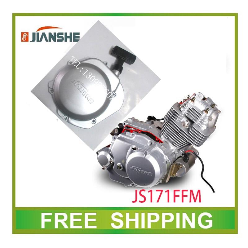 CONSTRUCTION JIANSHE 250cc ATV ATV250 PULL STARTER start quad accessories free shipping jianshe loncin 250cc roller magneto coil cover atv quad accessories free shipping